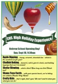 Hebrew School 2018-19 Opening Day