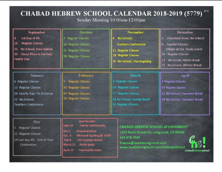 CHS calendar 2018-2019 (1).jpg
