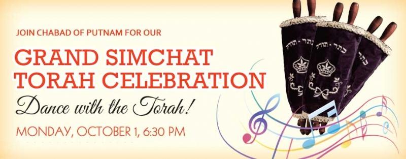 simchat-torah2015.jpg