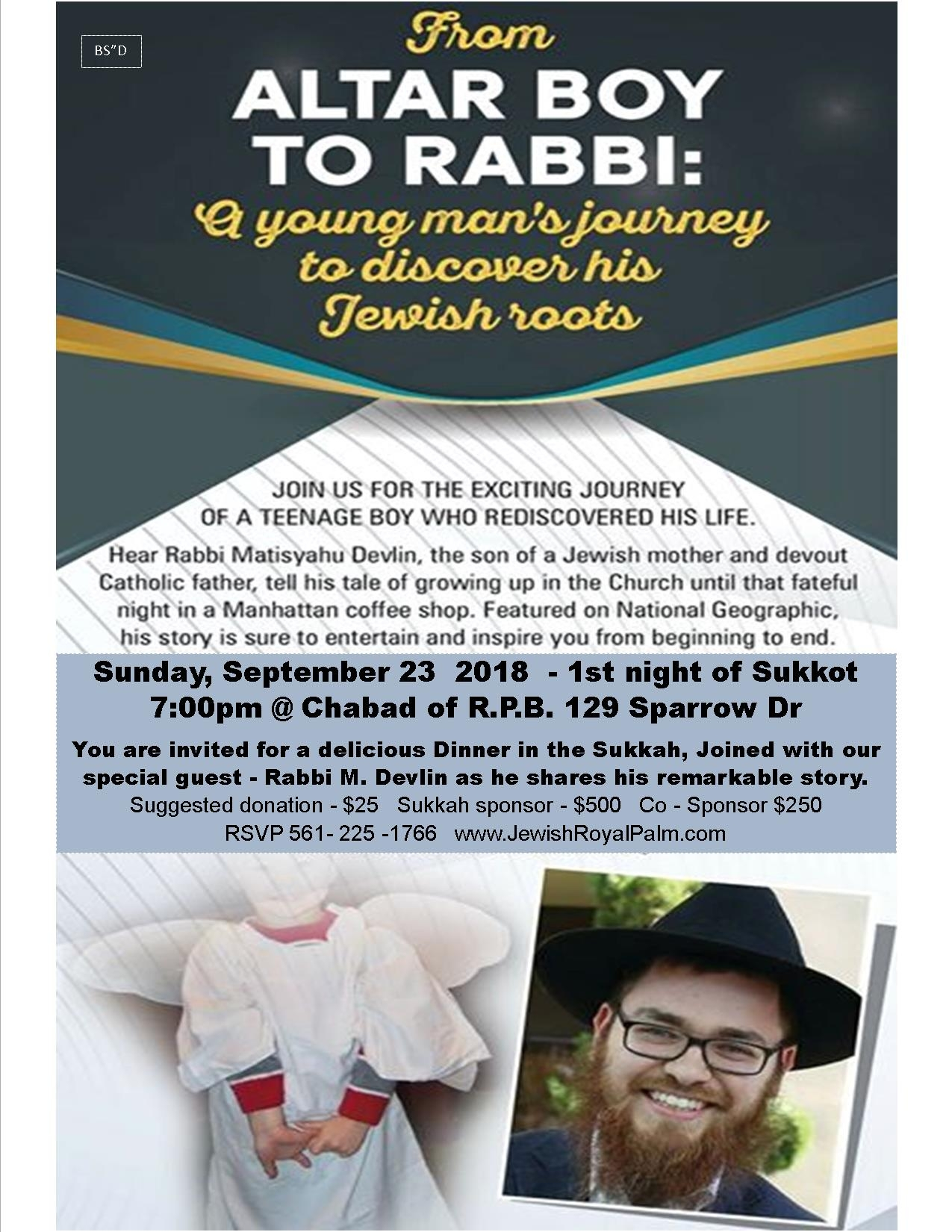Rabbi Devlin Flyer.jpg