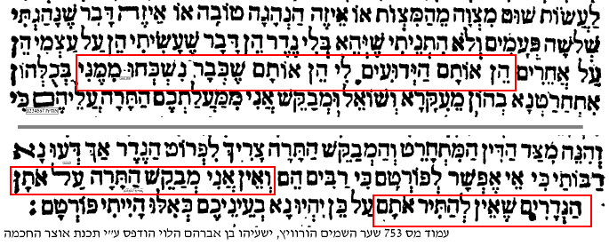 The Siddur of the Shalo printed in 5502, with the added words marked in red.