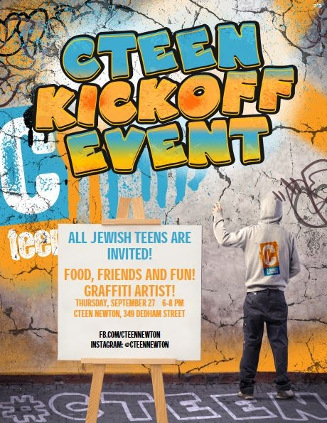 cteen kickoff graffiti.JPG