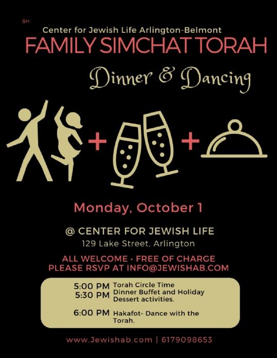 Simchat Torah Family Program.jpg