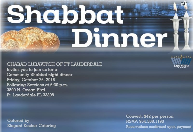 Shabbaton New Flyer1.jpg