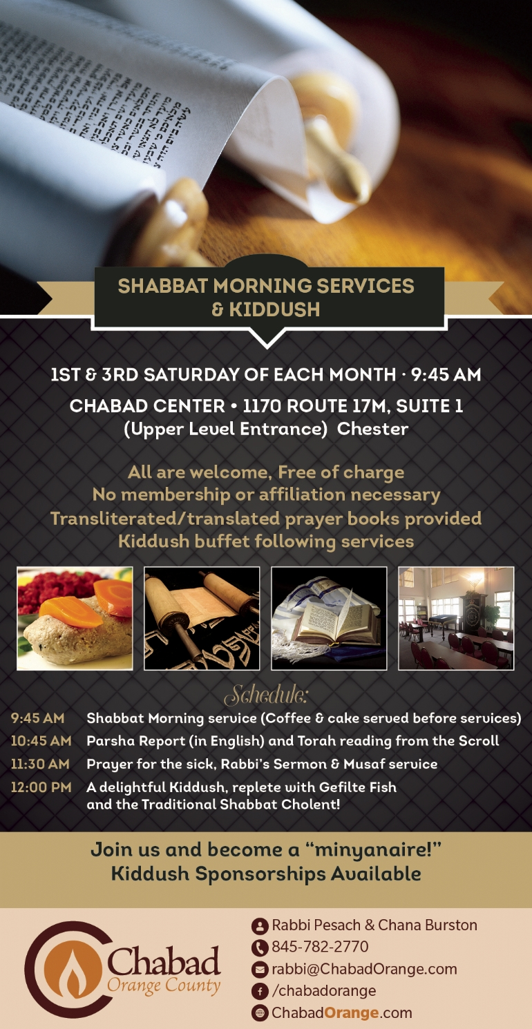 ShabbatMorningServices.jpg