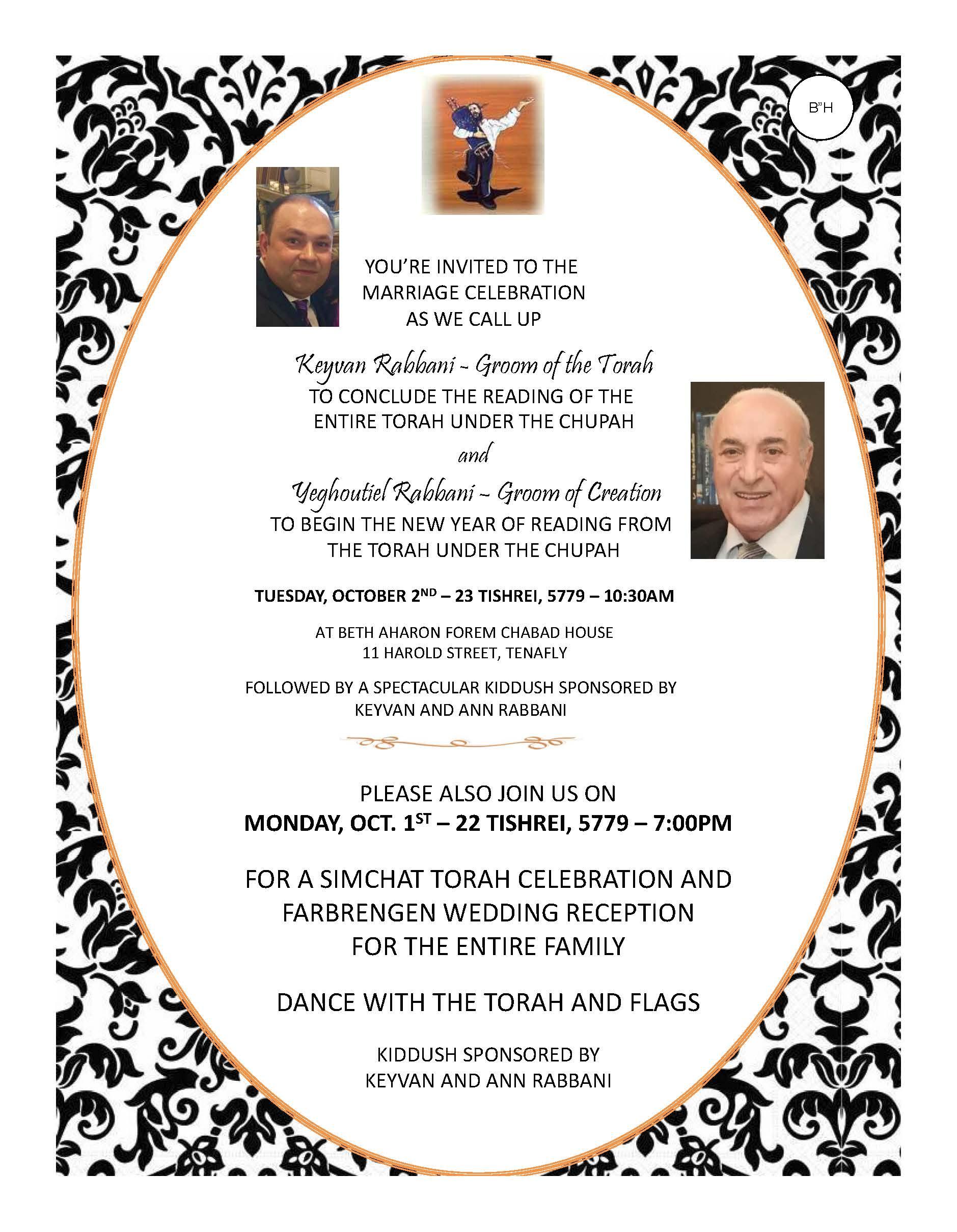 Marriage Celebration Flyer 5779.jpg