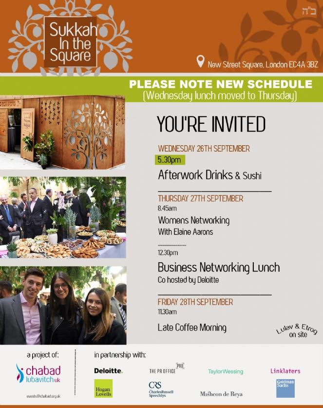 Sukkah invitation 2018 .jpg