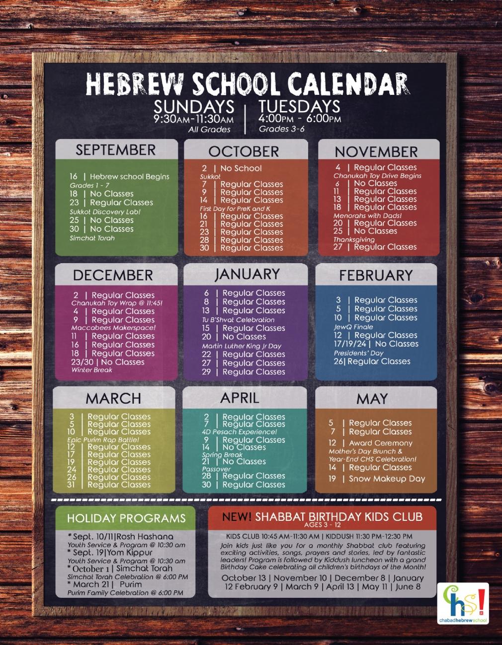 Hebrew School Calendar 1.jpg