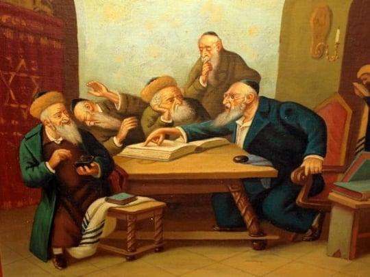 Talmud2.jpg