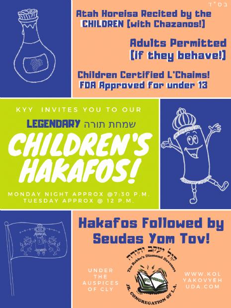 Children's hakafos (1).png