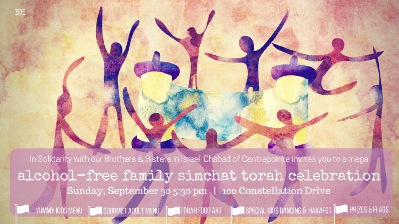 alcohol free family simchat torah-2.jpg