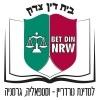 Bet Din NRW