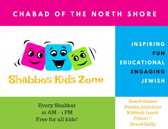 Shabbos kids zone flier.jpg