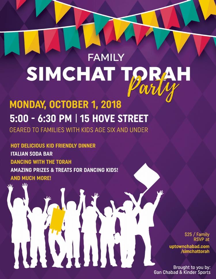 Simchat Torah Family.jpg