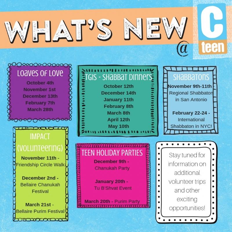 CTeen Bellaire Calendar.jpg