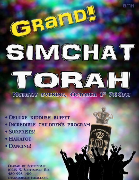 simchas torah scottsdale full flyer.png