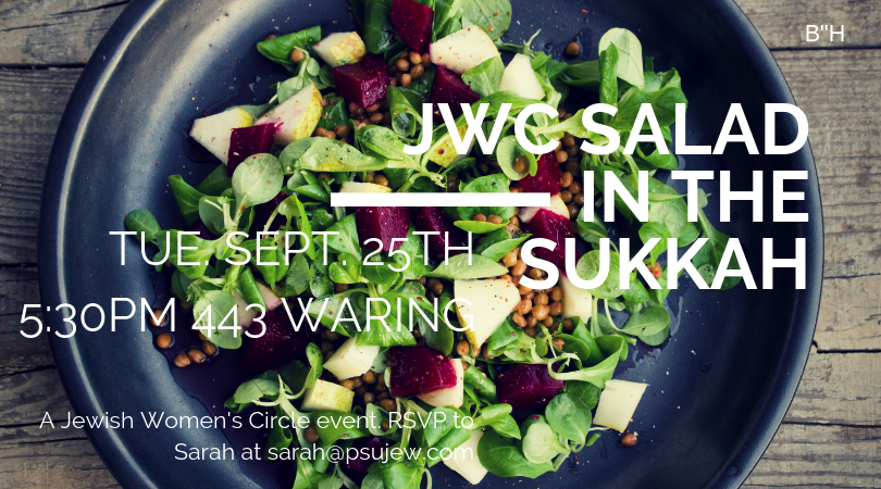 JWC Salad in the Sukkah.png