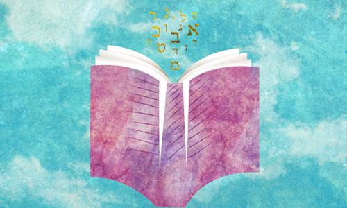 18 impressionantes convertidos ao judaísmo que você deveria conhecer