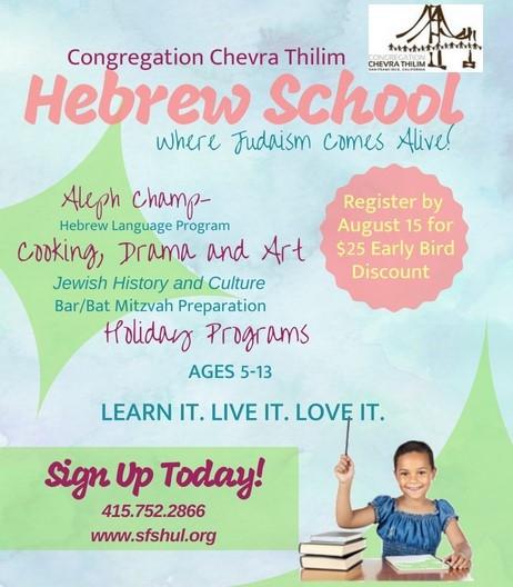 Hebrew School flyer.jpg