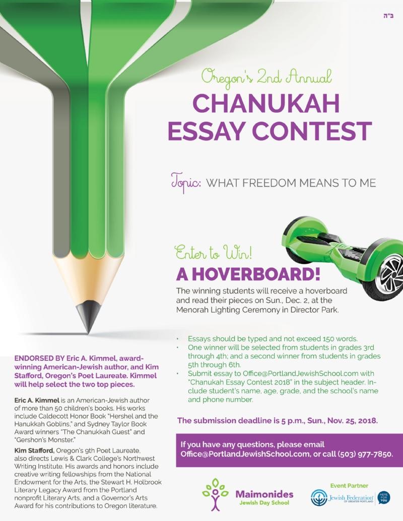 essay flyer.jpg