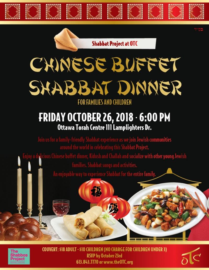 Shabbat Project 2018.jpg