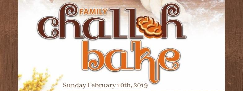 Family Challah Bake 5779.jpg