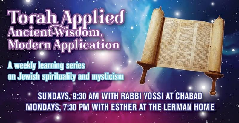 Torah Applied.jpg