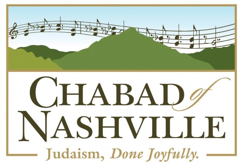 logo chabad joy vertical.jpg