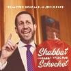 Schaffer Scholar-in-Residence Rabbi Yitzchok Schochet