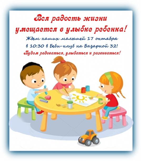 Резервная_копия_Рисунок 17.10.2018.jpg