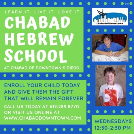 Hebrew School Promo.jpg