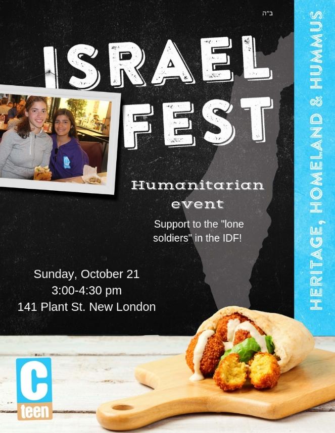 Israel Fest.jpg