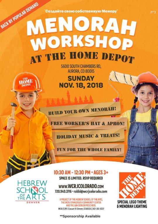 Home depot flyer.jpg