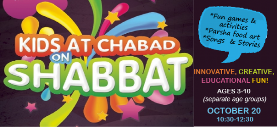 Kids at Chabad.png