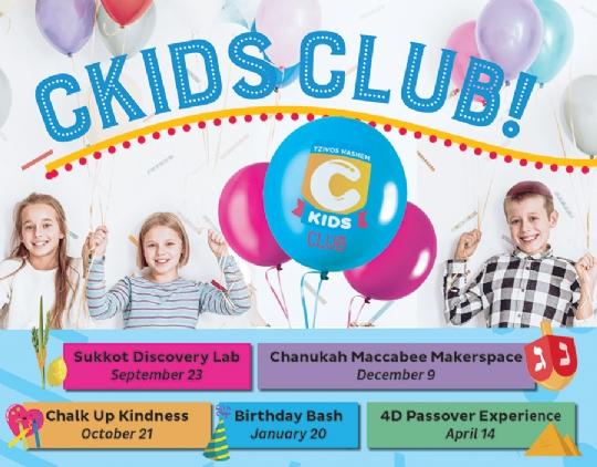 CKids events.jpg
