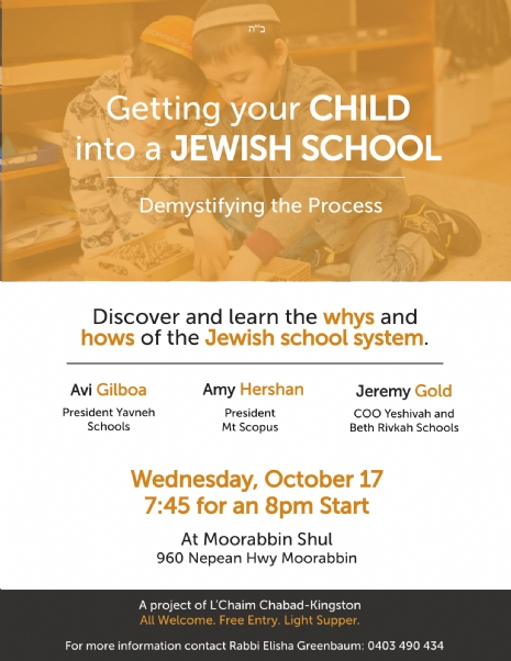 Jewish School Flyer Draft 4-1.jpg