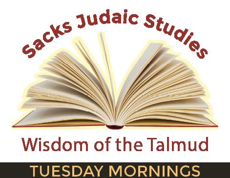 Sacks Talmud.png
