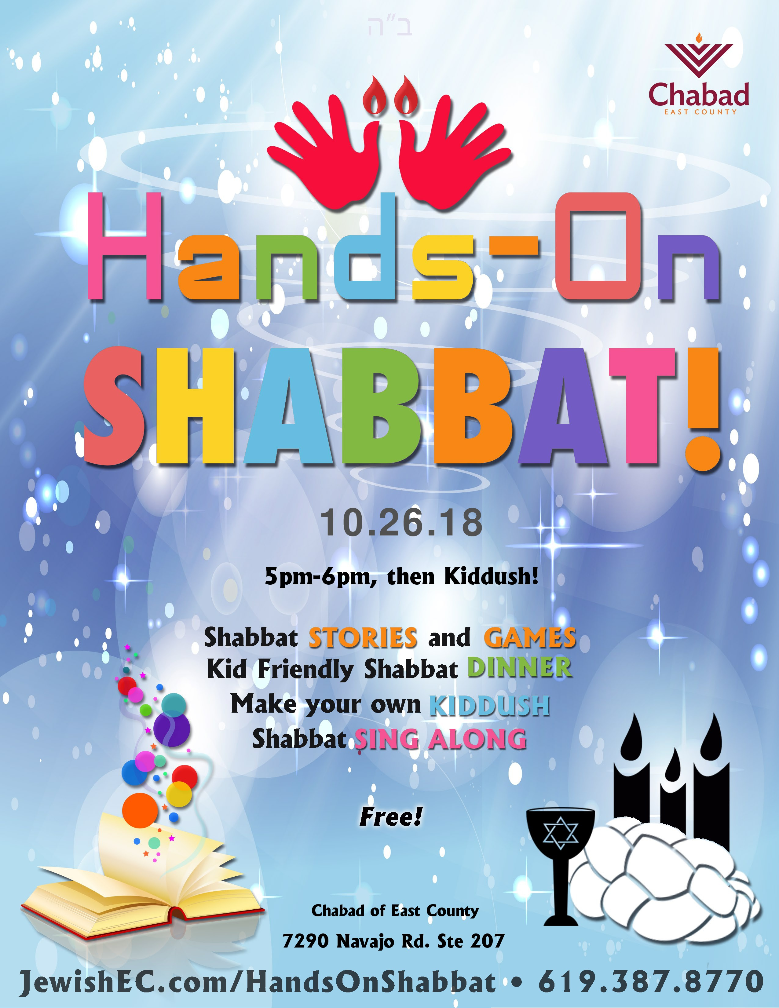 Hands-On Shabbat-page-001.jpg