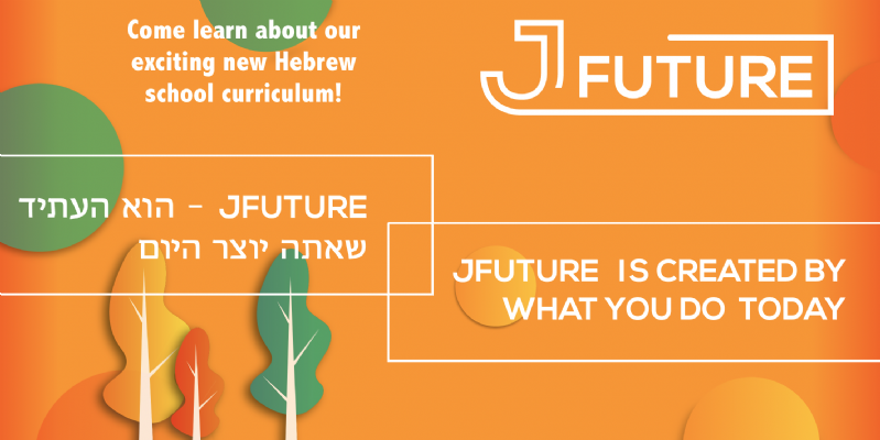 JFuture.png