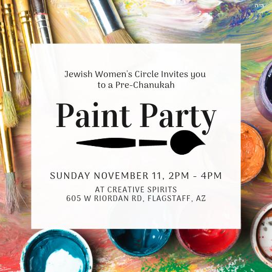 JWC Paint Party.png