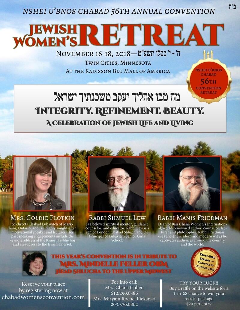 JewishWomensRetreat