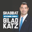 Shabbaton with Consul General Gilad Katz