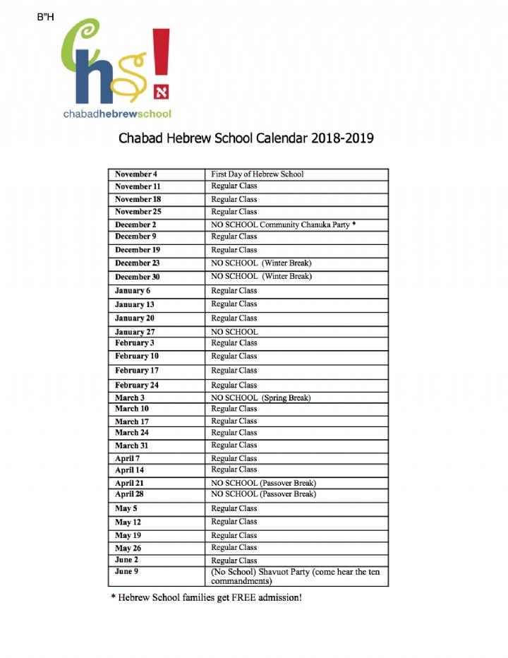 Calendar 2018-19.jpg