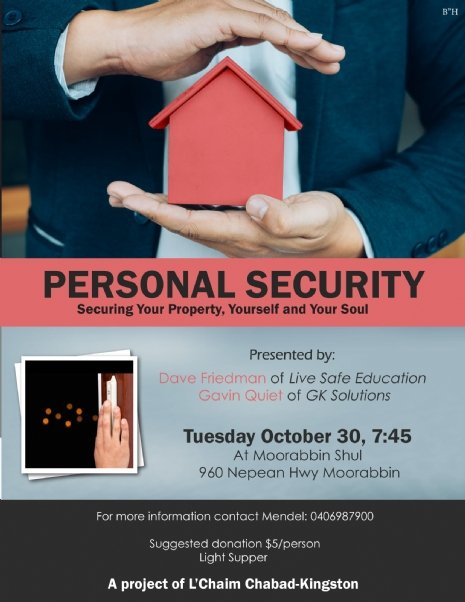 Security Flyer - Leah Greenbaum-1.jpg