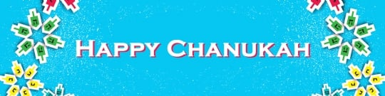 chanuak large website banner.jpg