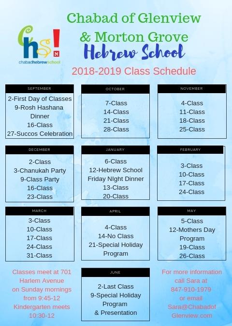 2018-2019 schedule.jpg