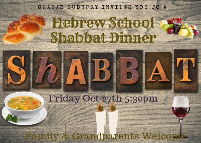 Chabad.png