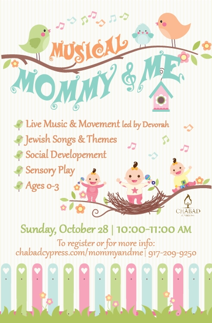 Mommy & Me-01.jpg
