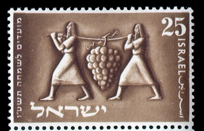 An Israeli stamp from 1955 shows the spies carrying a cluster of grapes picked from the Hebron area. (Photo: Wikimedia)