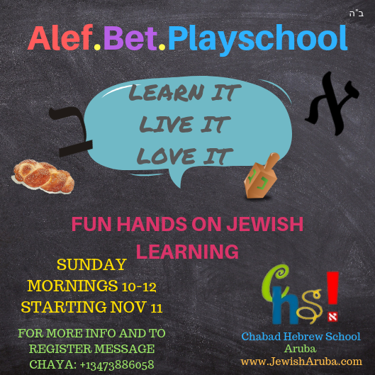 Alef bet playschool flyer.png